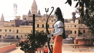 ayodhya gujarat tribals
