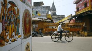 ayodhya, up, utility news
