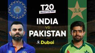 ICC T20World Cup- Ind Vs Pak: Playing 11 Team
