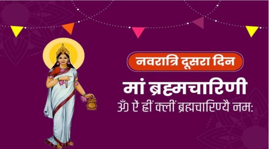 Brahmacharini Devi, Religion News, Religion