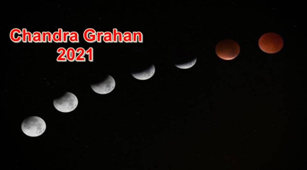Lunar Eclipse , Lunar Eclipse 2021, Chandra Grahan
