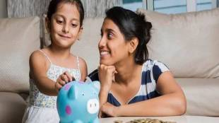 child Mutual fund