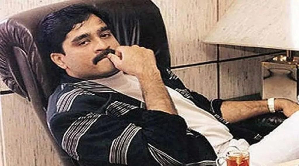 dawood ibrahim home, underworld don, mumbai crime