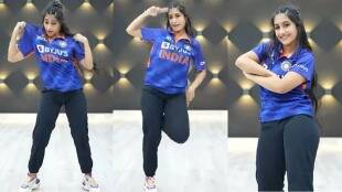 dhanashree-verma-yuzvendra-chahal-wife-danced-in-jersey-of-team-india-to-cheer-before-t20-world-cup-2021-shared-video