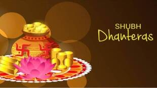 Dhanteras 2021, Dev Uthani Ekadashi