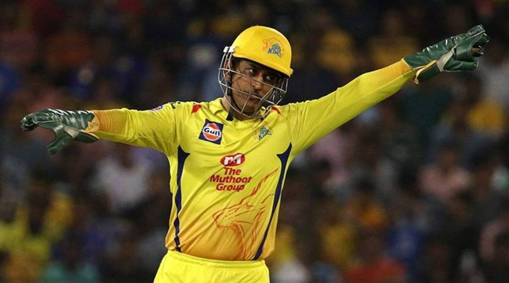 ipl-2021-ms-dhoni-double-century-of-captaincy-record-in-ipl-combinedly-for-chennai-super-kings-and-rising-pune-supergiants-against-rajasthan-royals