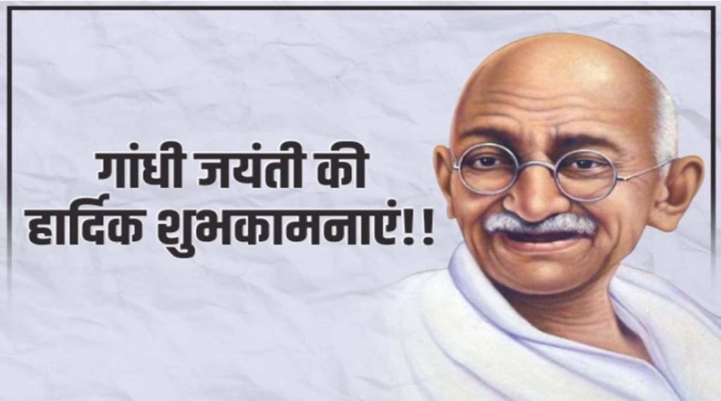 Gandhi Jayanti, Gandhi Jayanti 2021, Lifestyle News