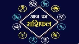 horoscope, horoscope today, horoscope today 20 october 2021