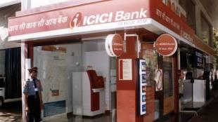 icici bank loan offer