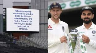 ind-vs-eng-cancelled-manchester-test-is-rescheduled-to-be-played-in-july-2022-at-edgbaston-england-cricket-board-announced-new-dates