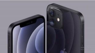iphone online shoping, kerala police, amazon