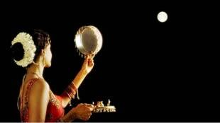 Karwa Chauth 2021 Gift Idea, Karwa Chauth Presents for Wife