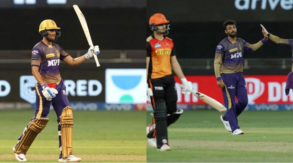 IPL 2021 KKR vs SRH Highlights | Match 49 KKR vs SRH Result | Shubman Gill | Varun Chakrvarthy