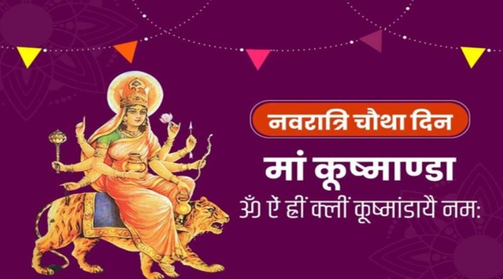 Religion News, Religion, Navratri 2021