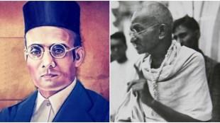 mahatma Gandhi Veer Sawarkar