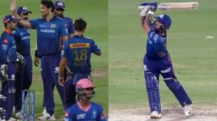 IPL 2021 MI vs RR Match 51 Result | Ishan Kishan | Nathan Coulter-Nile