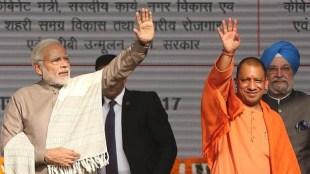 modi yogi, up election, ajit anjum