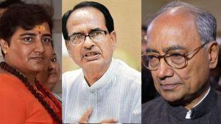 Pragya Thakur, Shivraj Singh, Digvijay singh