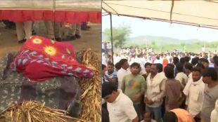 Rajasthan Crime, CM Ashok Gehlot