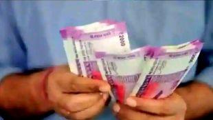 Cash, Diwali bonus