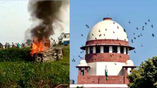 Lakhimpur Supreme Court