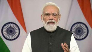 PM Modi, Modi Speech, BJP