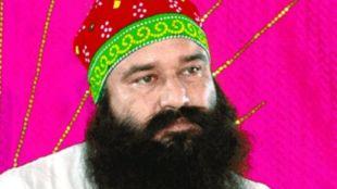 Gurmeet Ram Rahim,Dera Sachcha