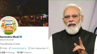 PM modi, BJP MP, Modi Speech