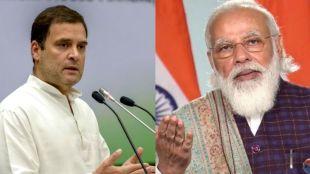 Rahul Gandhi , PM Modi