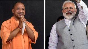 Modi,Yogi, BJP, UP Election 2022