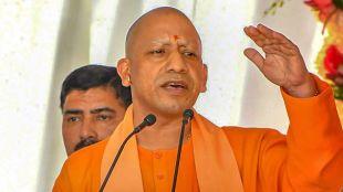 Yogi Government, BJP, UP news