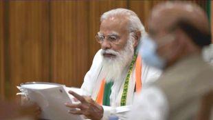 PM Modi Meeting, BJP