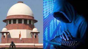 pegasus case, Supreme court