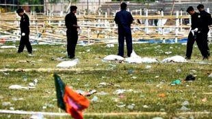 Patna Gandhi maidan, Blast case