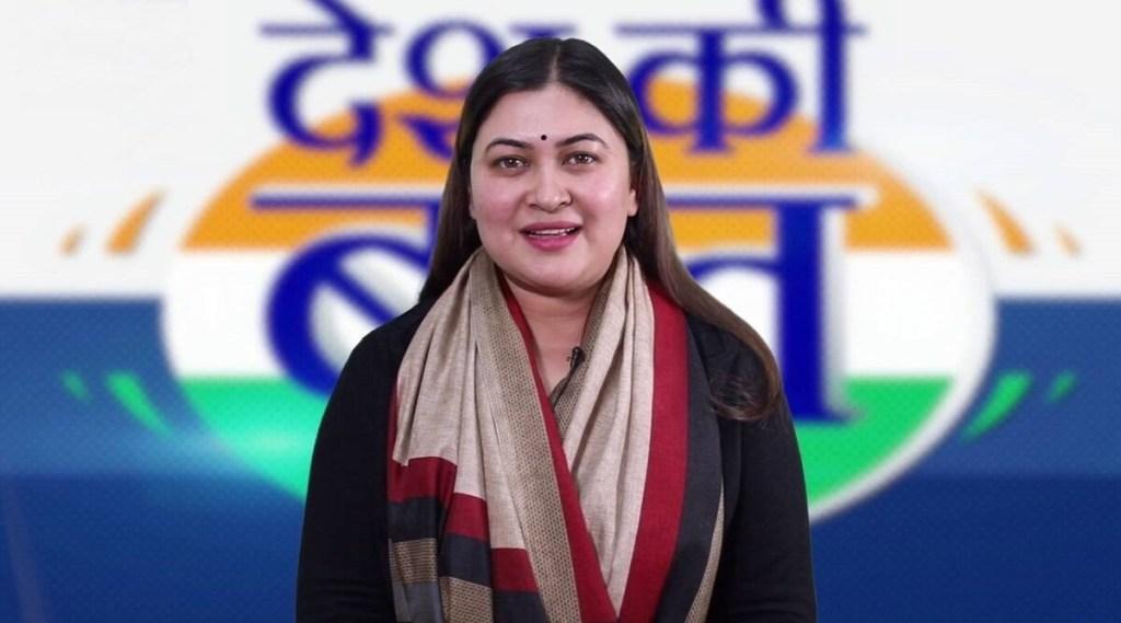 raagini nayak congress, tv debate, bjp gopal agarwal, petrol price