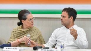 rahul sonia, cwc meeting, congress meeting