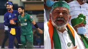 Ashoke Pandit, Rakesh Tikait, India Vs Pakistan WC Cricket Match,