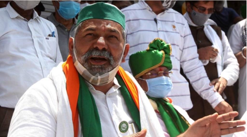 rakesh tikait, supreme court, farmers protest
