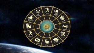 16 November 2021, rashifal, horoscope, lucky zodiac sign, kal ka rashifal, tomorrow horoscope,