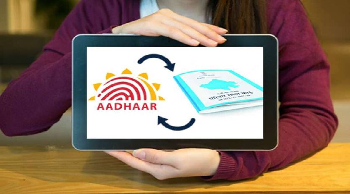 Ration Card Link your Aadhar with Ration Card like this then take advantage of this scheme for free-