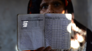 ration card, duplicate ration card, utility news