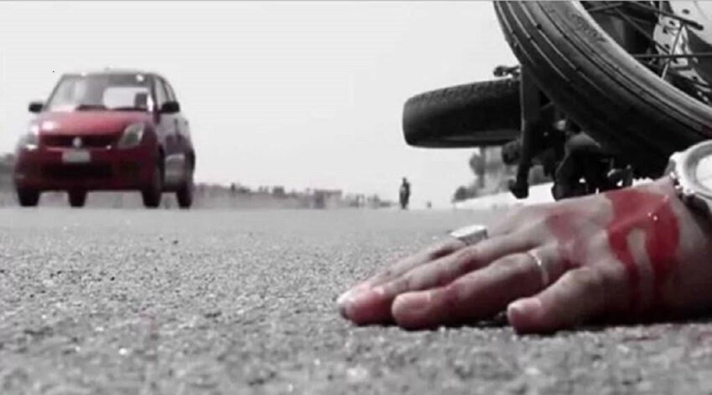 road accident reward