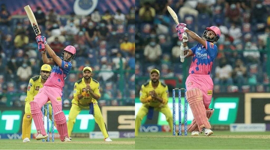IPL 2021 Match 47 RR vs CSK Result | Ruturaj Gaikwad | Shivam Dubey | Yashasvi Jaiswal