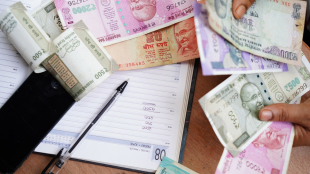 rupees, pension, up, 7th pay commission
