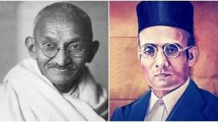 savarkar and gandhi