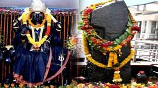 Shani Dev, Shani Mahadasha Upay, Religion News