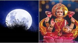 sharad purnima 2021 date, sharad purnima 2021, sharad purnima vrat 2021, sharad purnima, sharad purnima significance