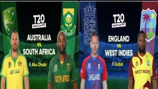 aus-vs-rsa-and-eng-vs-wi-live-streaming-super-12-t20-world-cup-2021-abu-dhabhi-sheikh-zayed-dubai-international-stadium-star-sports-network