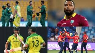 t20-world-cup-2021-south-africa-west-indies-makes-unwanted-records-on-opening-day-england-also-made-record-by-winning-ind-vs-pak-is-next-match-to-be-eyed