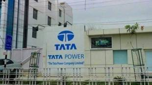 Tata Power Share